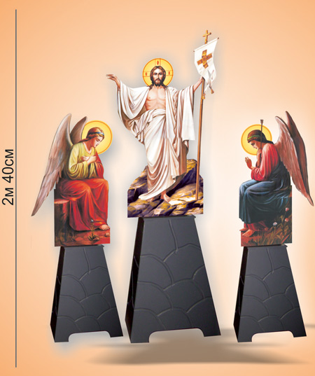 Воскресение Христа Спасителя