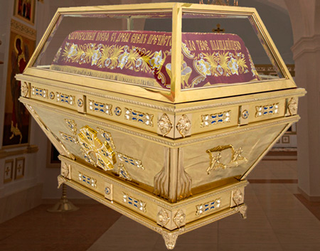 raka grobnica 307m 2