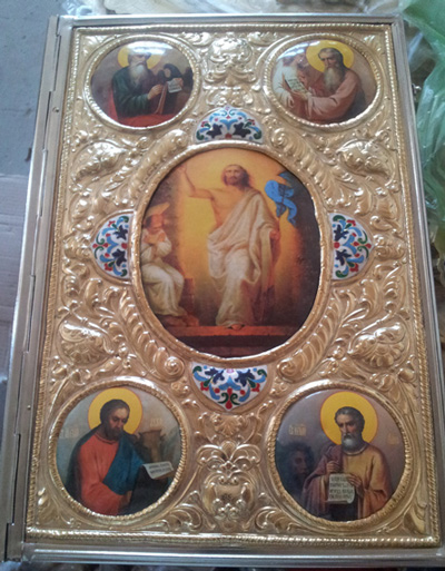 svyatoe evangelie 361 4