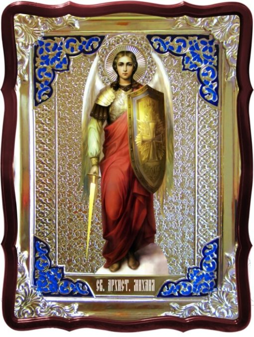 Церковная икона Архангела Михаила