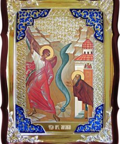 Икона архангела Михаила Чудо