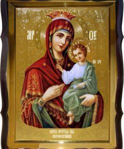 Икона Скоропослушница Богородицы