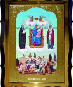 Икона Экономиса Пресвятой Богородицы