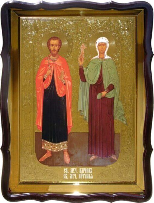 Св. Адриан Св. Наталия икона 56х48см
