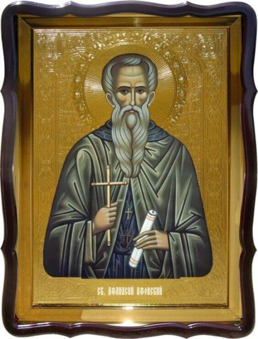 Святой Афанасий Афонский икона