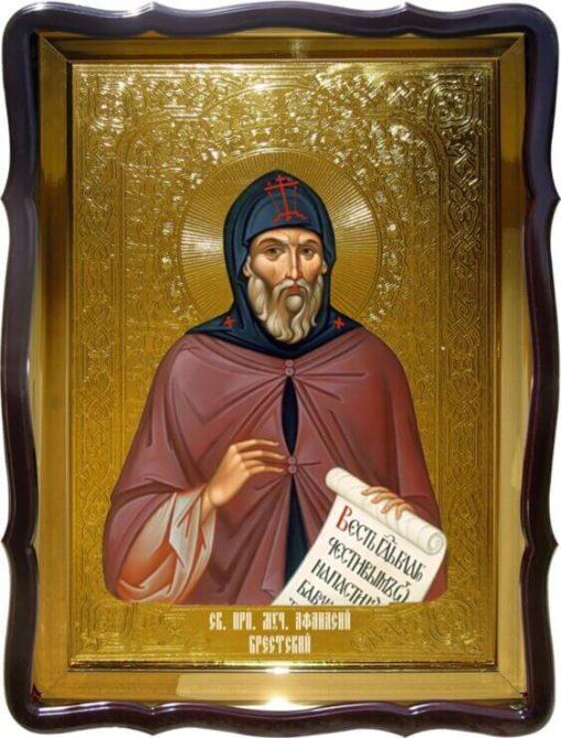 Икона Св. Афанасий Брестский
