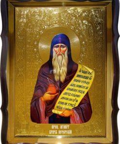 Св. Агапит Печерский икона 80х60см
