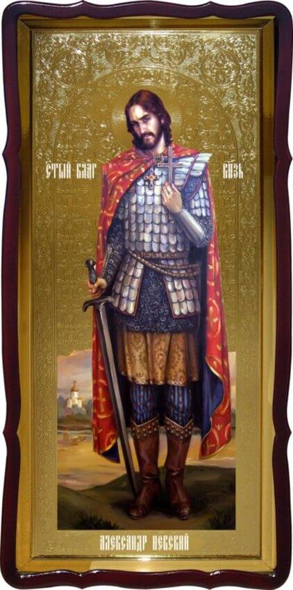 Икона Св. Александр Невский