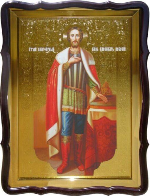 Св. Александр Невский (ростовая)