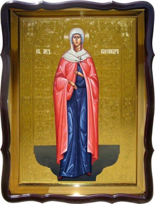 Купить икону Святой Александры