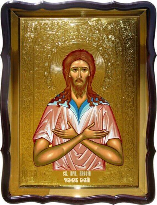 Святой Алексий Человек Божий