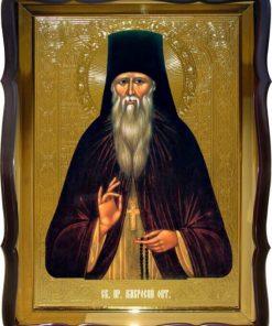 Икона Св. Амвросий Оптинский
