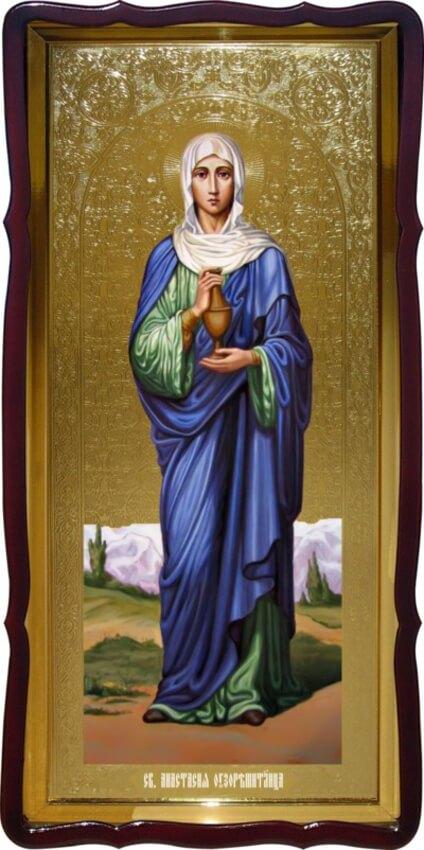 Икона Св. Анастасии Узорешительницы