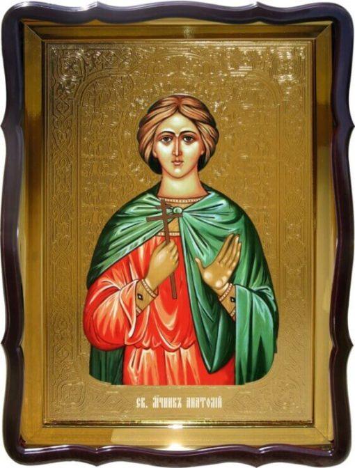 Икона храмовая Св. Анатолий