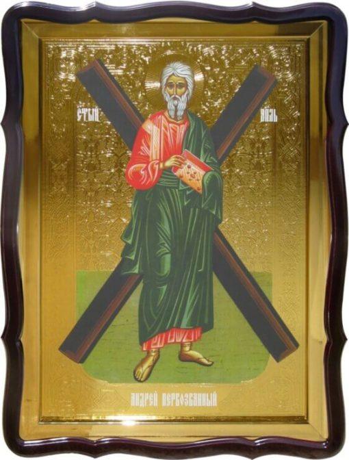 Св. Андрей Первозванный (ростовая)