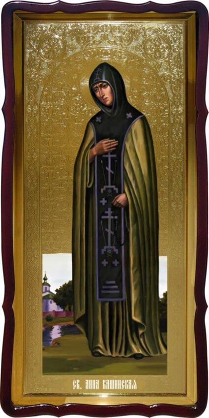 Икона Св. Анна Кашинская 112х57см