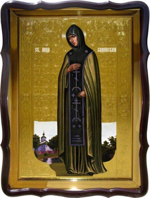 Икона ростовая Св. Анна Кашинская