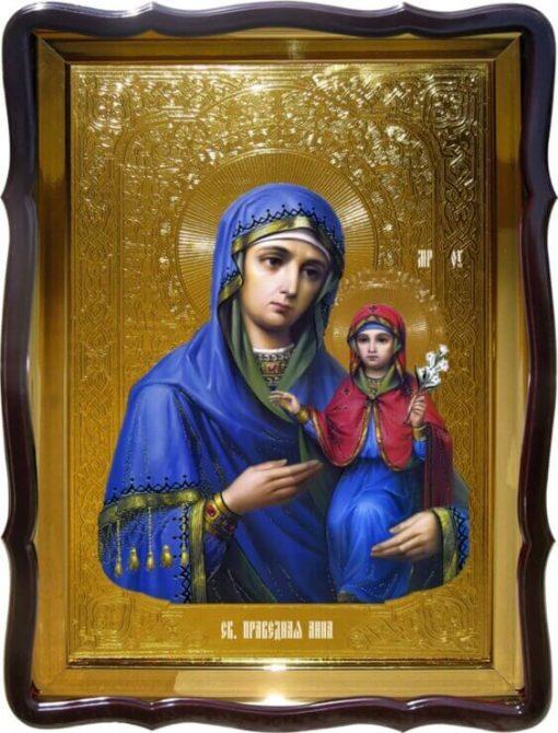 Купить икону Святой Анны