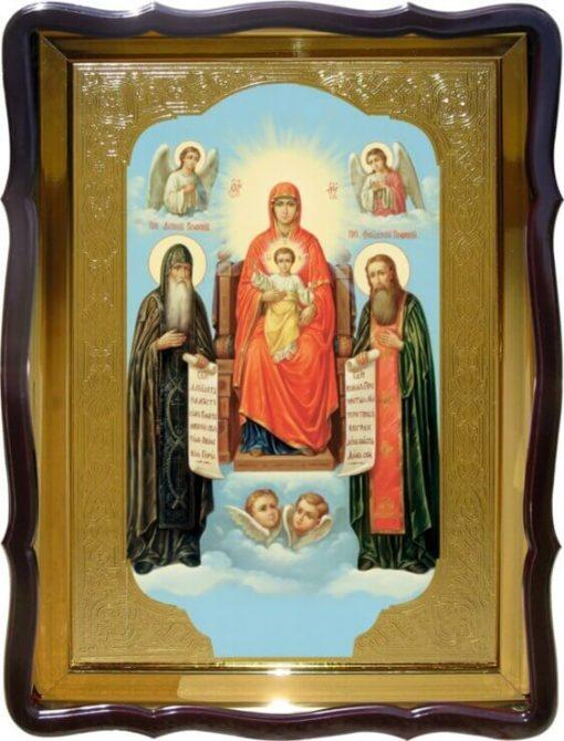 Икона Св. Антоний и Св Феодосий