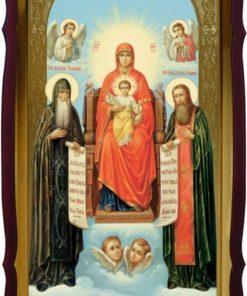 Икона Св. Антоний и Св. Феодосий