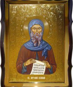 Икона Св. Антоний Великий заказать