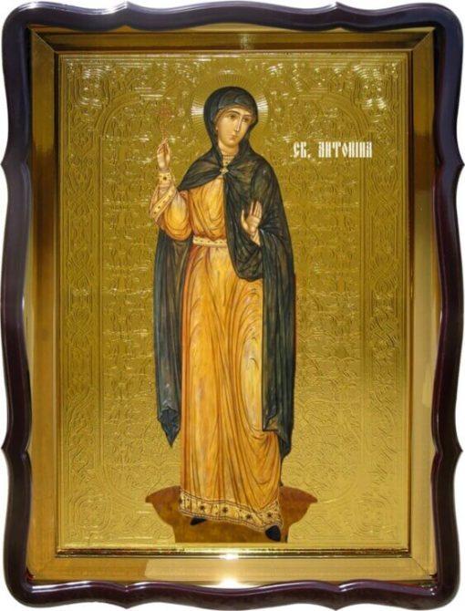 Икона Святая Антонина (ростовая)