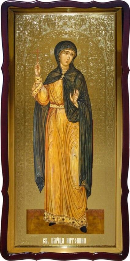 Купить икону Святой Антонины