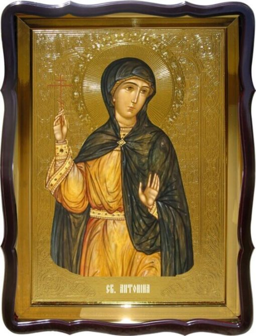 Заказать икону Св. Антонины (пояс)