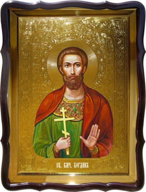 Икона Святого Богдана 56 на 48см