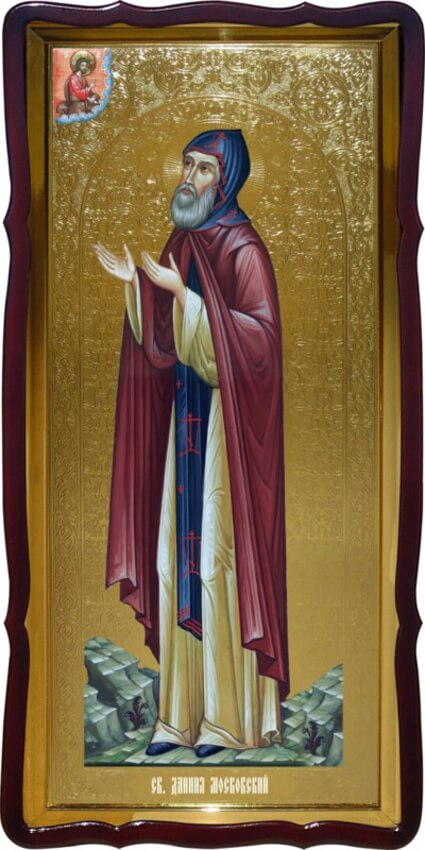 Икона Св. Даниил Московский