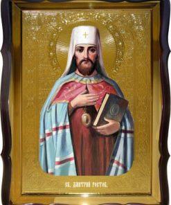 Икона Св. Дмитрий Ростовский