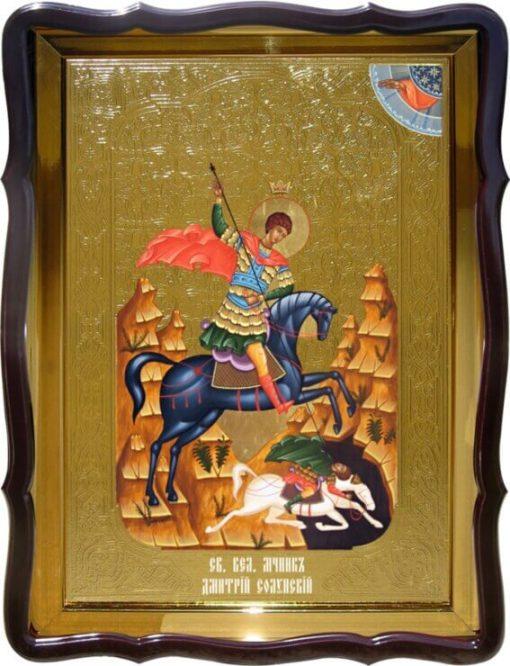 Икона Св. Дмитрий Солунский (на коне)
