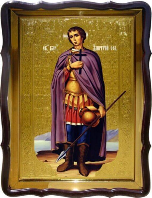 Икона Св. Дмитрий Солунский (ростовая)