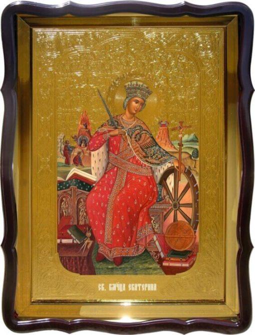 Купить икону Св. Екатерина в храм