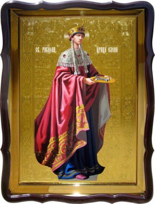 Икона Святая Елена (ростовая)