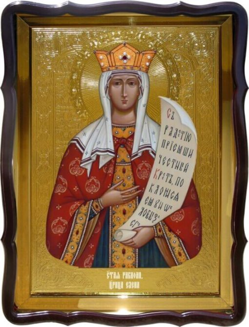 Икона храмовая Св. Елена 60х80см