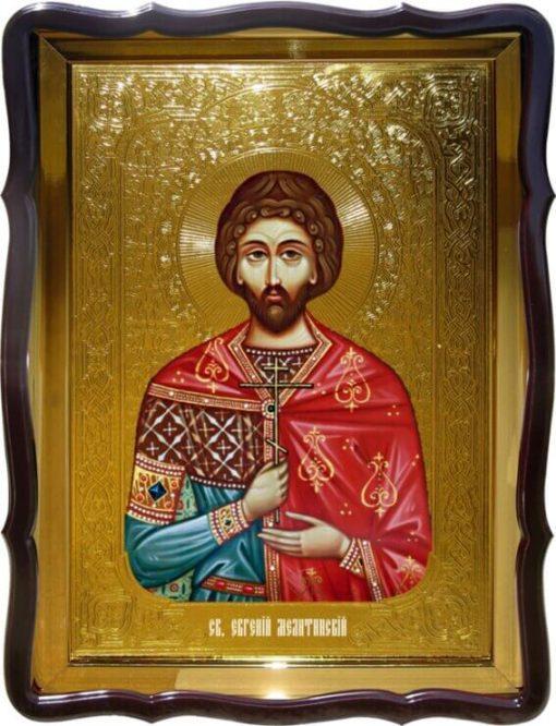 Икона Св. Евгений Мелитинский