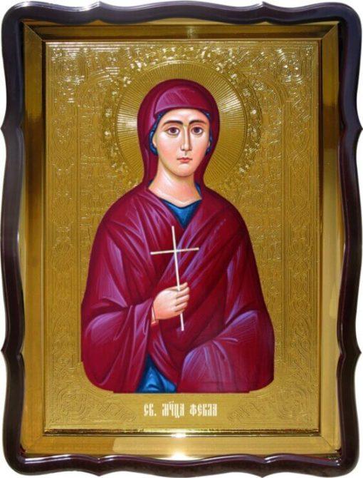 Купить икону Святой Феклы