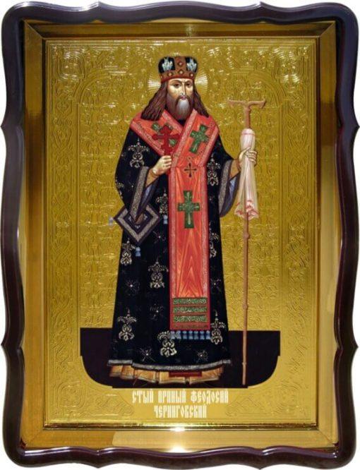 Икона Св. Феодосий Черниговский