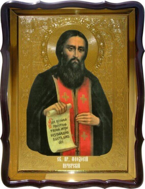 Икона Св. Феодосий Печерский