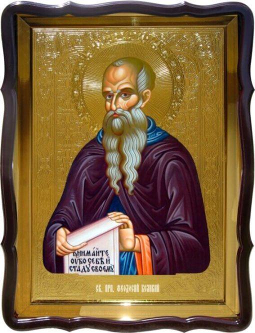 Икона Св. Феодосий Великий
