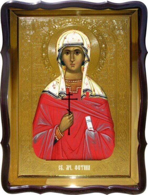 Икона Святая Фотина для храма
