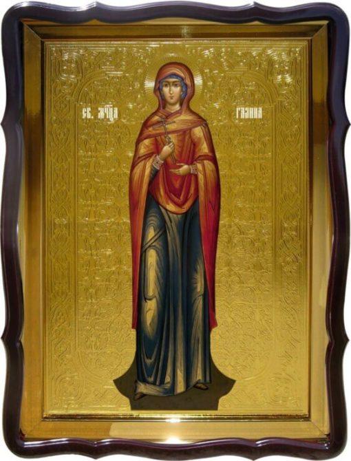Купить икону Св. Галины (ростовая)