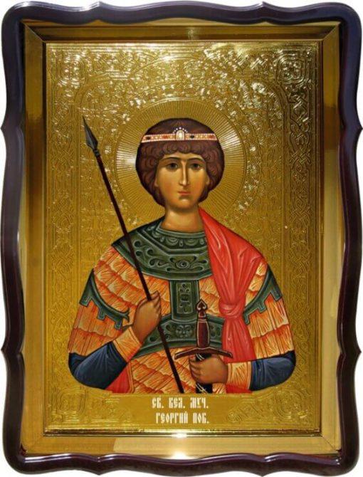 Икона Св. Георгий Победоносец (пояс)