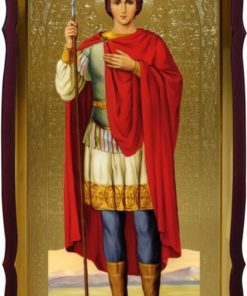 Св. Георгий Победоносец икона