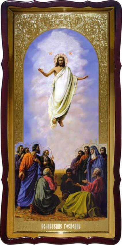 Икона Вознесение Господне 120 на 60см
