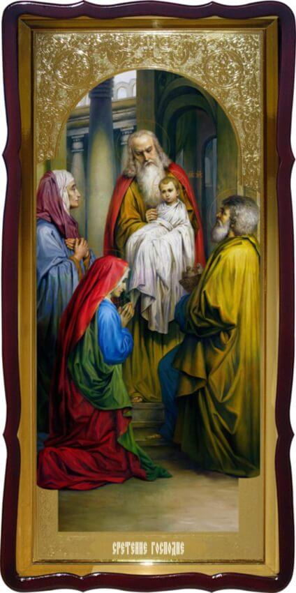 Икона Сретение Господне для храма