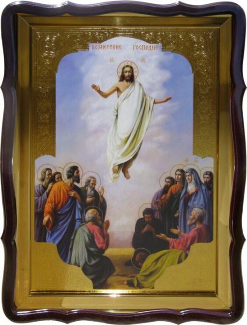 Вознесение Господне икона 80 на 60 см