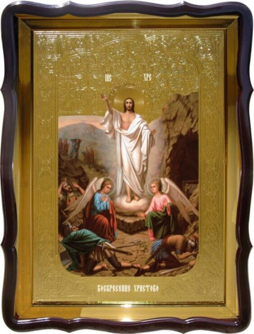 Воскресение Господне икона 56 на 48 см