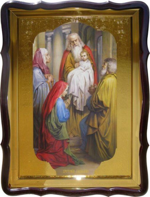 Сретение Господне икона для храма